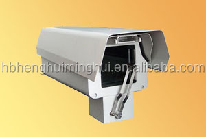 H4718SHKW CCTV outdoor camera housing with air cooling and heating