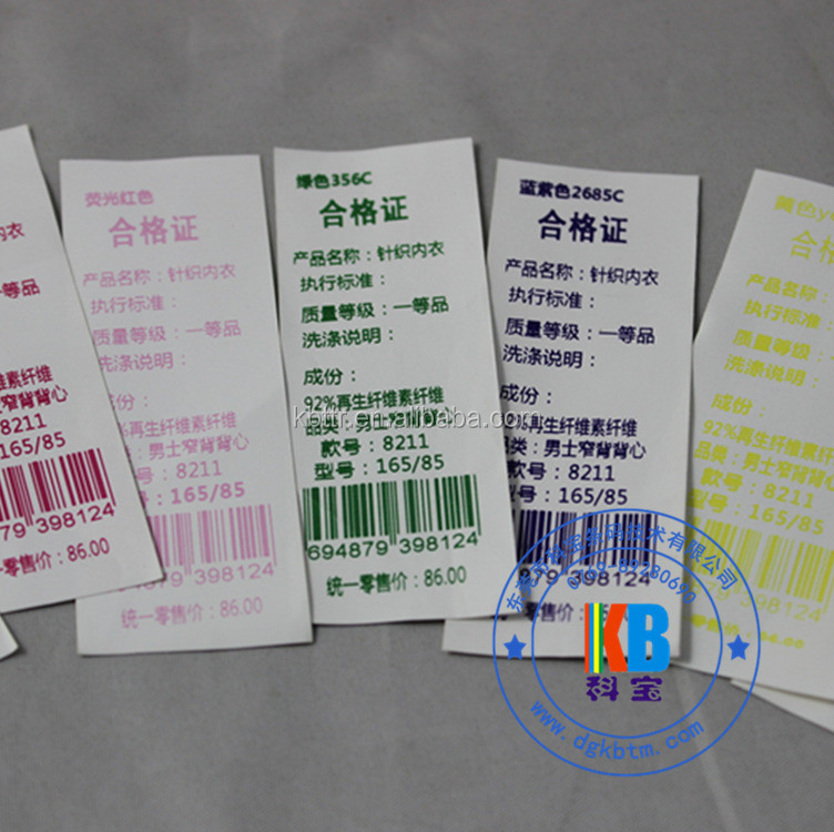 Wash resin thermal ribbon on garment label tape printing