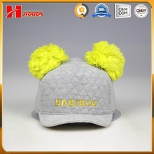 Chinese Supplier Custom Kid Cap with Ear Flaps