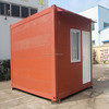 flat pack steel frame container house for living