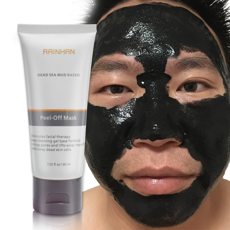 Boue de La Mer morte Masque Peel Off