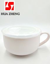 HUAZHENG 800ML High Quality Customized Big Ceramic Mug Porcelain Drinking Cups With Handle