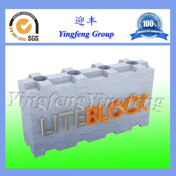 With Cost-effective Price Fly Ash Lightweight Foam Concrete Block Making Plant