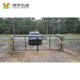 Good Quality Strong Metal Road Gate Factory Direct