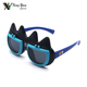China Supplier Wholesale Flip Up Trendy Kid TR Sunglasses