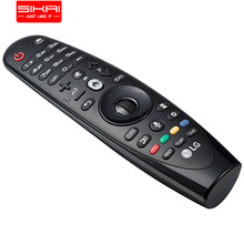 SIKAICASE voz Original Mate para LG magia remoto Smart <span class=keywords><strong>TV</strong></span> Control remoto