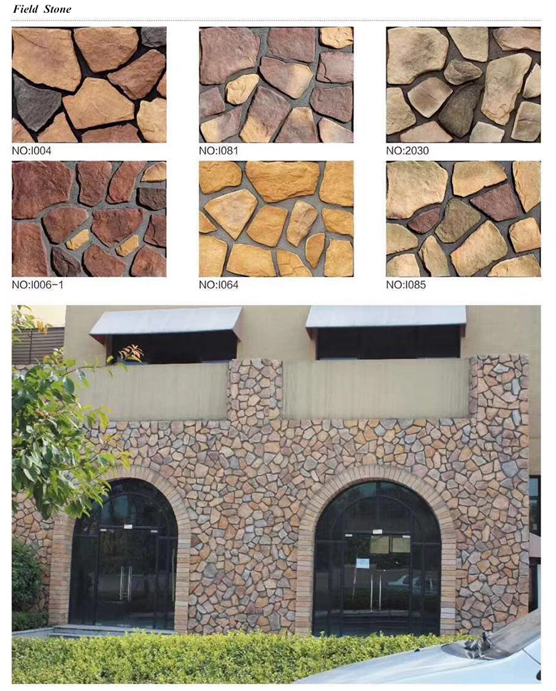 Quality Exterior Artificial Stone Wall Panel Faux Panels Interior Cheap Outdoor