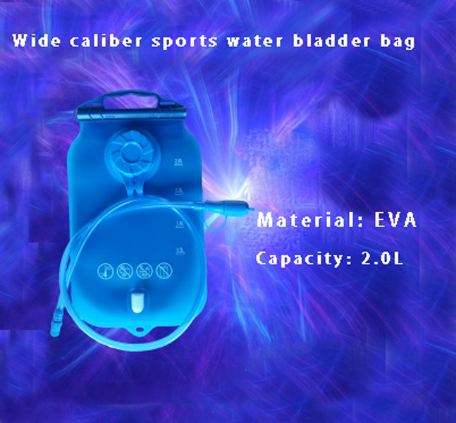 2L liters leather Wide mouth water bladder material