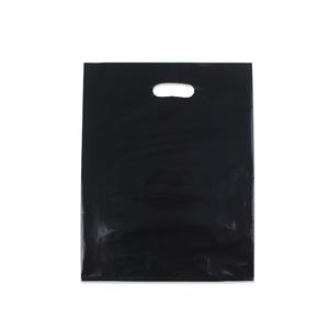 73342d1e6f Biodegradable Bag