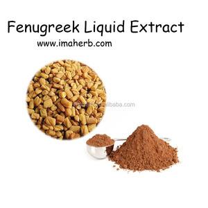 Low Price Fenugreek Powder, Wholesale & Suppliers - Alibaba