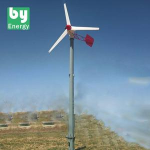 5kw Wind Turbine Cost, 5kw Wind Turbine Cost Suppliers and