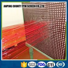 Wet End Paper Machine Polyester Forming Fabric Or Filter Meshes Single Layer