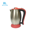 NEW DESIGN Wholesale Electric Kettle 2.5L kitchen appliance household appliances Middle Eastern style Red Color