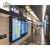 Latest New Design P7.62mm Led Display Metro Media Screen Indoor Advertising Giant Led Display