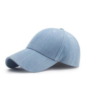 cc13d9cb1a8da9 Plain Denim Hats, Plain Denim Hats Suppliers and Manufacturers at  Alibaba.com