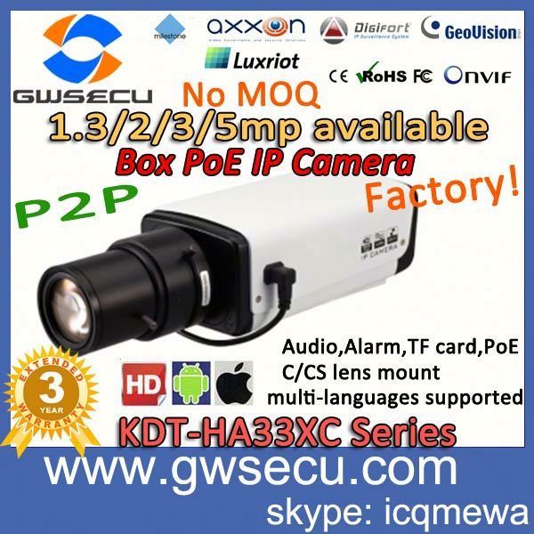 wifi wireless viewerframe mode ip camera 5mp box ip camera motion detection mobile phone p2p network poe ip camera