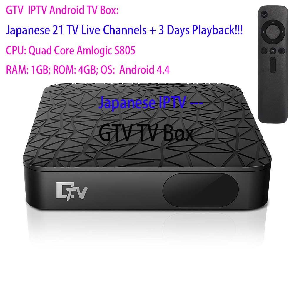 2016 Most Stable GTV JP-129 IPTV Android TV Box with Japanese Live TV Channels & 3 Days Playback 日本のライブTVチャンネル & 3日間再生 Quad Core Smart TV Box, 3 Years Channels No Monthly Fee Streaming Media Player