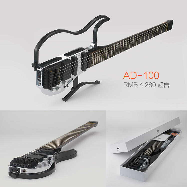 wholesale alp headless travel electric guitar acoustic electric guitar amp martin acoustic. Black Bedroom Furniture Sets. Home Design Ideas