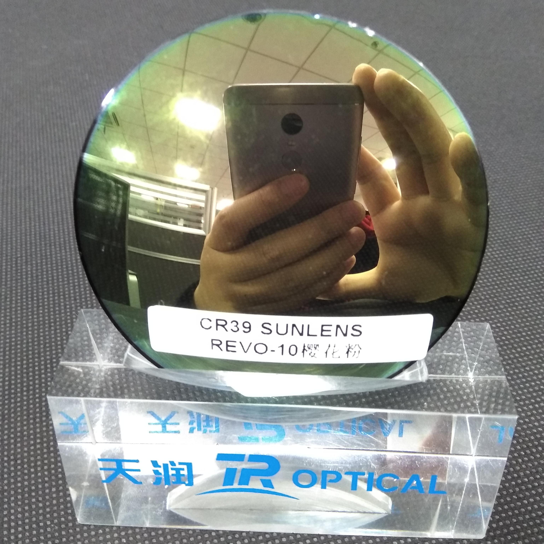 5ae595b77 مصادر شركات تصنيع الصينية العدسات والصينية العدسات في Alibaba.com