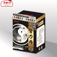 New Product Chinese kidney Ability Supplier Renal Adjustment Herbal Treatment