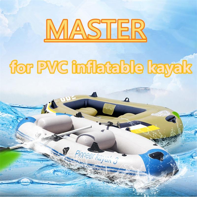 חדש סגנון מעובה שלושה-אדם PVC מתנפח סירת דיג סירת גומי סירת קיאק סירות חתירה