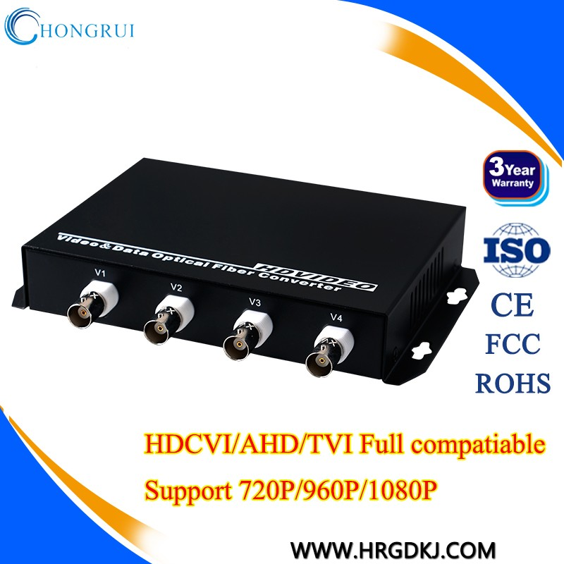 Newest arrival product High definition 4 channel video fiber converter for analog cameras with factory price