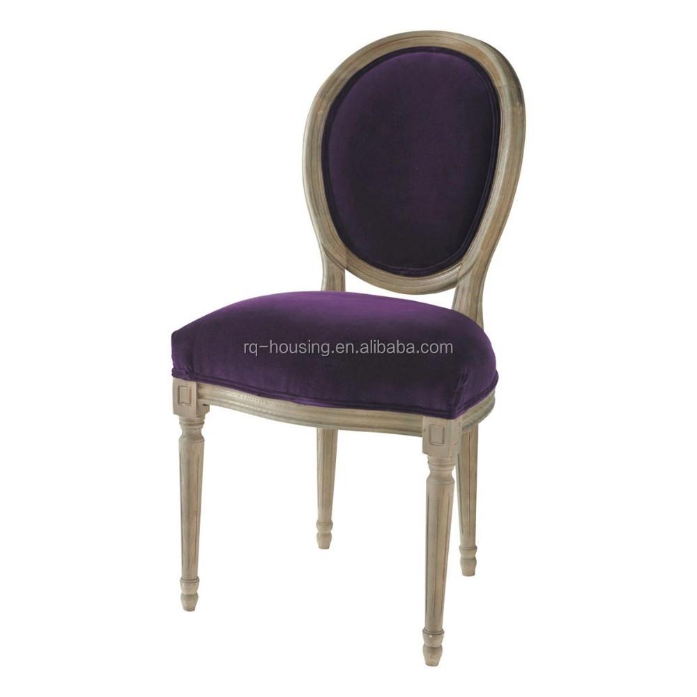 Modern Restaurant Chair Classic Design Dining Chair