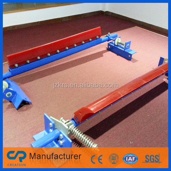 best quality belt cleaner for belt conveyor