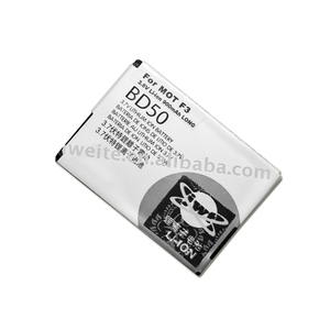 wholesale China mobile phone battery for MOTOROLA BD50