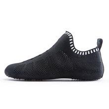 ONEMIX мужская и женская обувь для дома, быстросохнущие сетчатые тапочки для йоги, воздухопроницаемые носки, светильник(Китай)