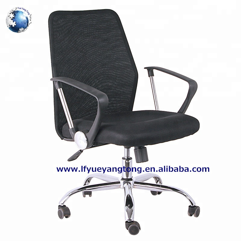 Tec furniture chairs imported form china, executive black mesh lumbar support office chair, aluminum arms for office chair