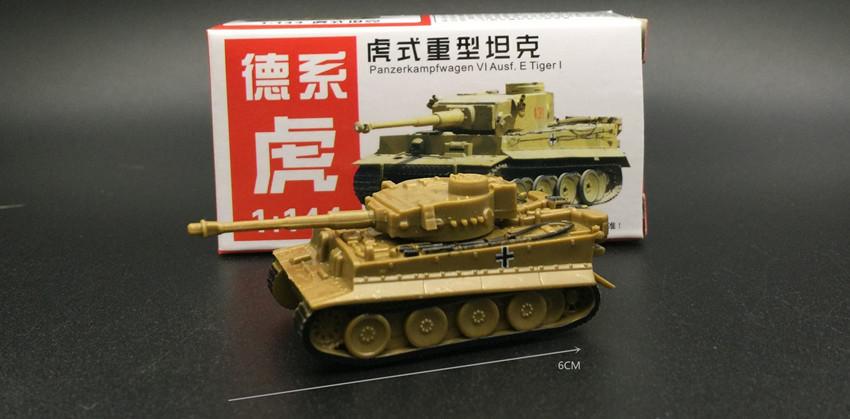 Plastic Tank Model 1:144 Finger Tank Model Military Model
