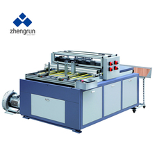 AGM1000P2 Automatische papier <span class=keywords><strong>mdf</strong></span> <span class=keywords><strong>spaanplaat</strong></span> Groovende Machine-Zhengrun <span class=keywords><strong>Machines</strong></span>