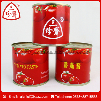 Best price canned tomato paste,100% natrual tomatoes hot selling tomato paste