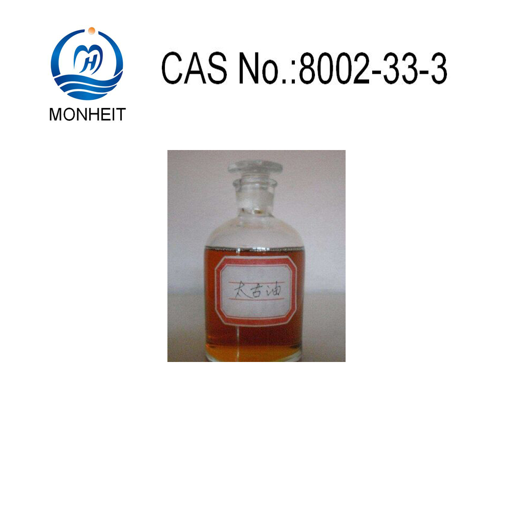 Best Price Sulfonated Caster Oil Turkey Red Oil TRO 8002-33-3