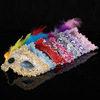 Lace Veil Half Face Women female Masquerade Mask