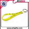 New product gold metal cheap promotional loop silicone key chain
