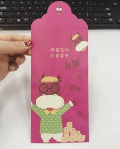 New design full colors custom luxury wedding cartoon Chinese red envelopes packet printing