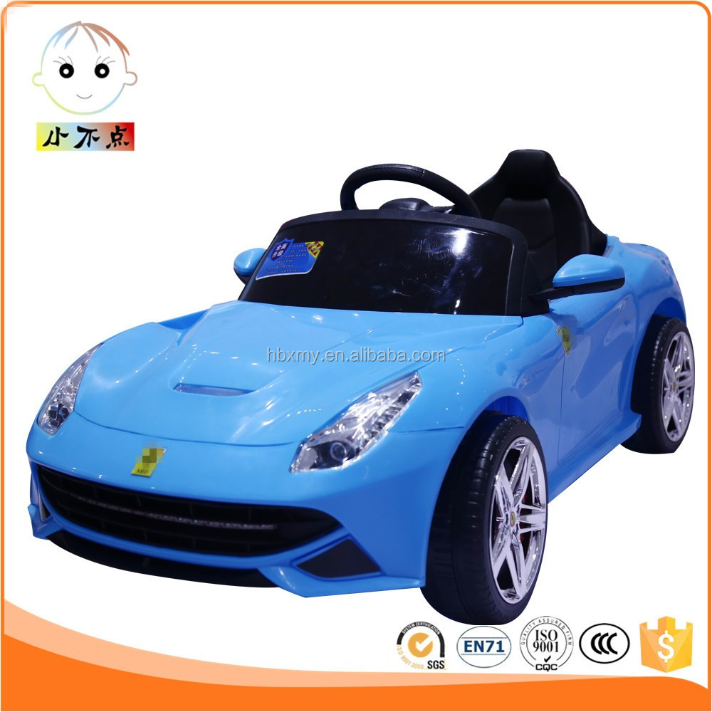 Children ride on electric car for baby AF-12 F cheap baby electric car