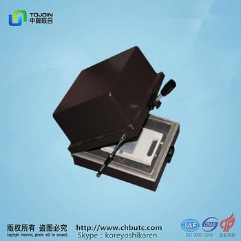 Factory Md3020-d Rf Shielded Box/rf Shield Room With Filter For Uav Test -  Buy Emi Shielding Box,X-ray Shielding Rooms,Signal Shielding Box Product on