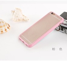 High quality hard PC case for samsung galaxy note2 n7100 pc tpu phone case cover