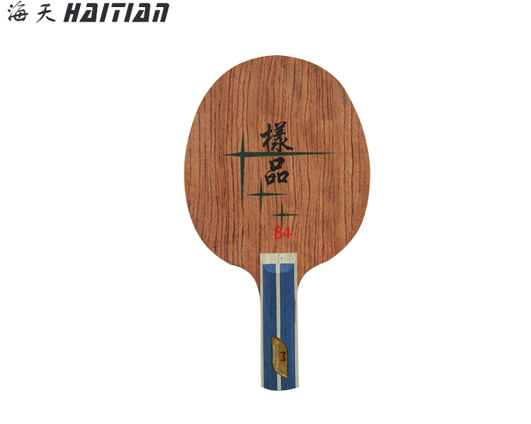 hot sale  Movingui pure wood blade table tennis