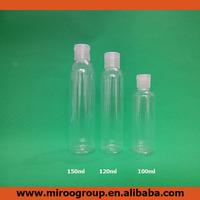 100ml 120ml 150ml PET clear cosmetic lotion bottle(flip cap)