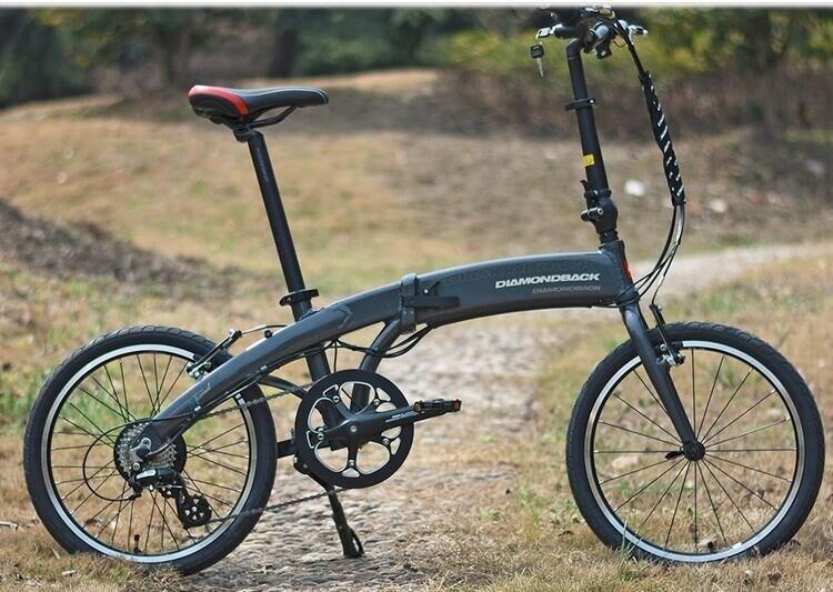 Motorlife Oem High End 18kg Mini Folding Electric Bike 20