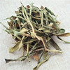 Lu hui New crop hot sale Organic Dried Aloe Vera Slicegreen slim tea price