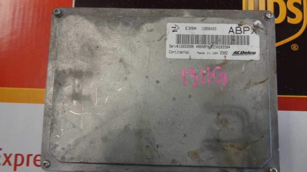 Engine ECM Electronic Control Module Behind Fan Shroud Fits 13-16 ACADIA 16527
