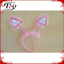 Mother Of The Groom Pink Feather Hen Party Hair Band Warning Boppers