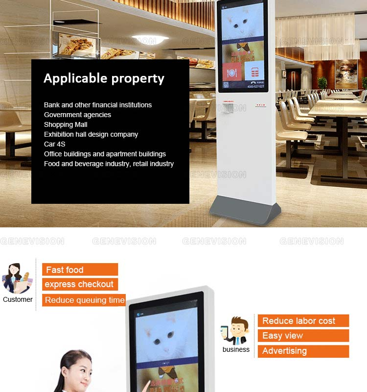 49 inch free standing advertising kiosk with ticket terminal/QR code scanner