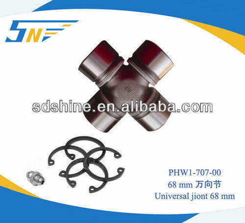 68mm U Joint Phw1-707-00
