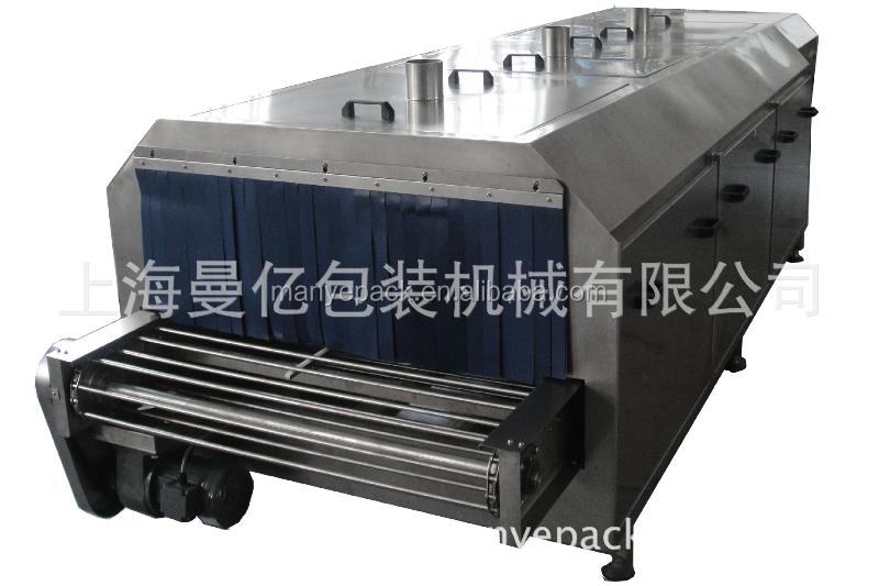 sterilization machine
